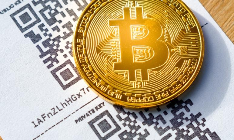 Bitcoin Paper Wallet - Co jsou a jak fungují papírové peněženky?
