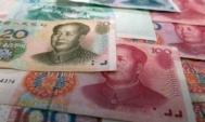Yuan, Čína