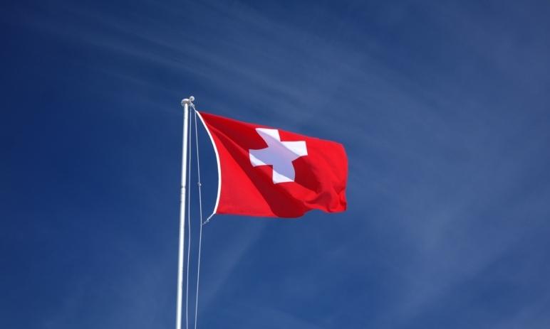Pokrok kryptoměn ve Švýcarsku! Regulátor udělil licenci na poskytování kryptoměn dvěma firmám
