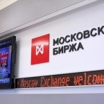 <strong>TIP:</strong> Podívejte se na těchto 5 ruských akcií – Zajímavé investiční příležitosti