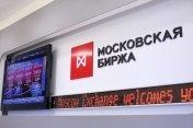 Podívejte se na těchto 5 ruských akcií – zajímavé investiční příležitosti