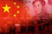 Podívejte se na těchto 5 čínských akcií – zajímavé investiční příležitosti z východu