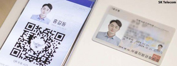 Korejské řidičské průkazy na blockchainu