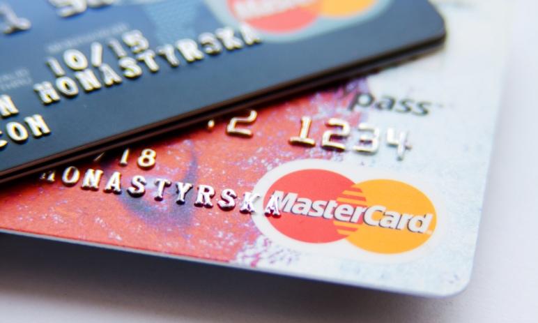 Mastercard potvrdil výplatu dividend za třetí čtvrtletí