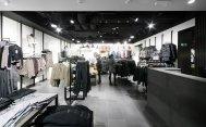 4 akciové tituly firem z textilního průmyslu: Jsou ceny těchto akcií ohrožené covidem?