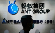Ant-Group-IPO-suspended