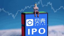 KE-holdings-IPO-cina