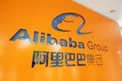 Alibaba vydává dluhopisy – bude to jeden z největších úpisů v historii Číny!