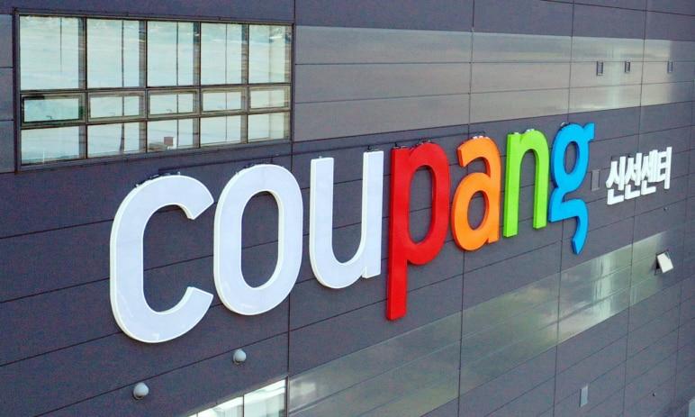 Jihokorejský Amazon, Coupang, se dva měsíce po IPO obchoduje o 40 % níže - Nastal nyní vhodný čas pro nákup jeho akcií?