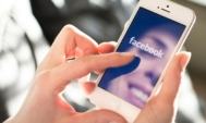 facebook-akcie-trzni-kapitalizace-fb-pokorila-1-bilion-dolaru
