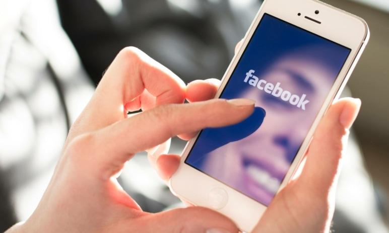 Facebook se stal bilionovou společností - Zařadí se tak vedle Amazonu či Microsoftu