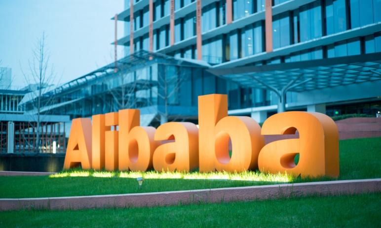 Analýza akcie Alibaba (BABA) – po volném pádu by dle fundamentu a techniky mělo přijít oživení